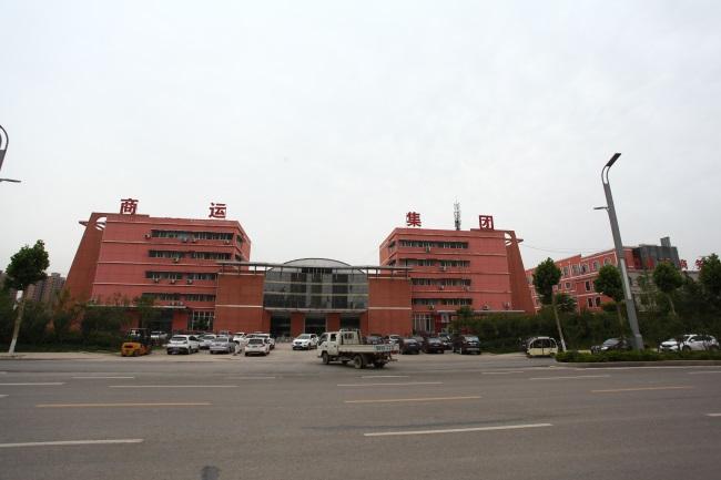 商丘交通运输集团有限公司