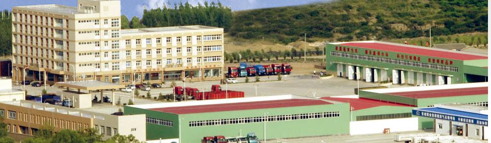 山西省晋城汽车运输有限责任公司